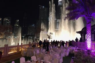 Palace Downtown Dubai Fountain
